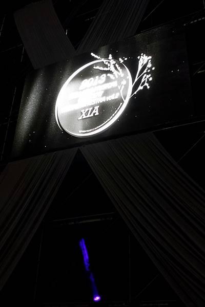 logo in venue