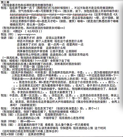 script 03.png