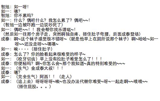 script 04b.png