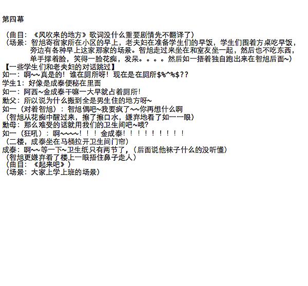 script 04a.png