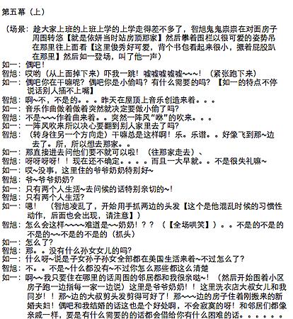 script 05.png