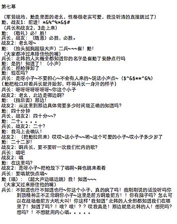script 07a.png