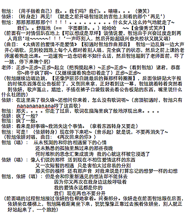 script 10b.png