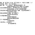 script 11b.png
