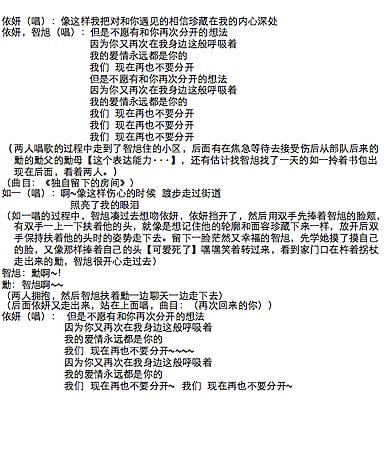 script 10c.png
