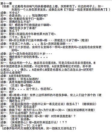 script 11a.png