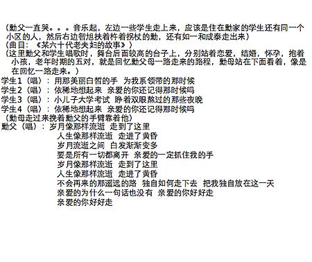 script 12b.png