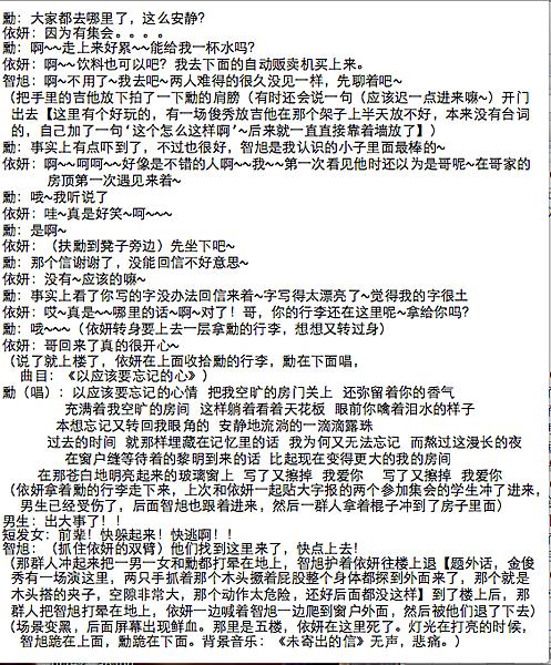 script 13b.png