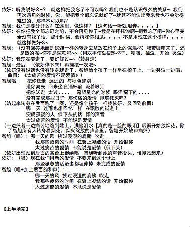 script 14b.png