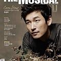 2011 The Musical cover.jpg