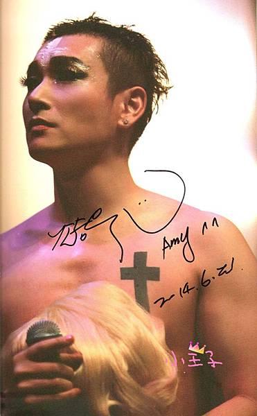 140622-SW-autograph.jpeg