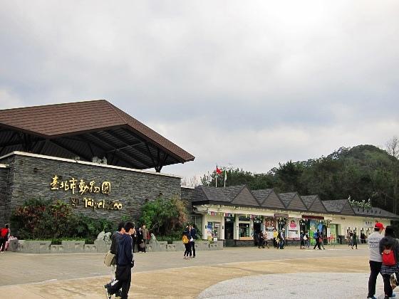 103011501木柵動物園.JPG