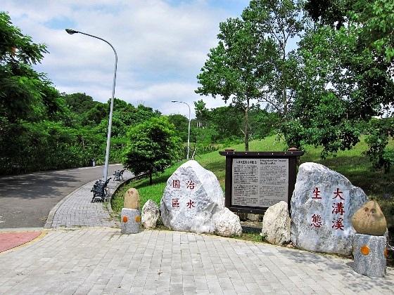 103080501內湖大溝溪公園.JPG