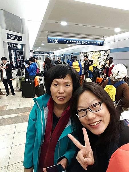 1060114005日本仙台機場.jpg