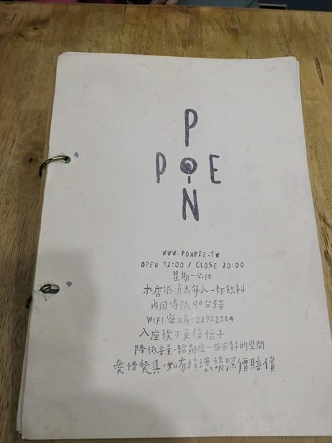 P1000848.JPG