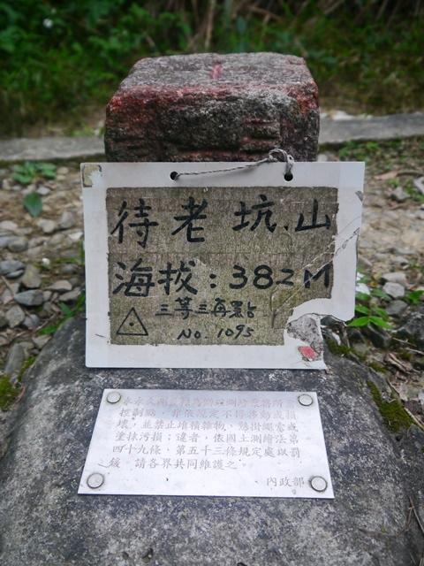 P1060001.JPG