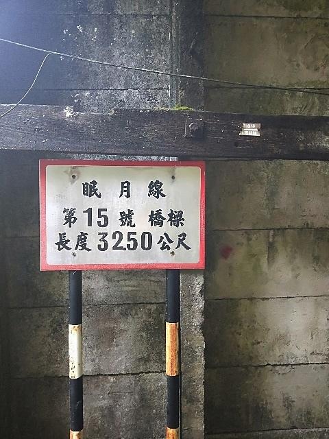 1090712224.jpg