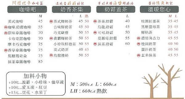 愛波2.jpg
