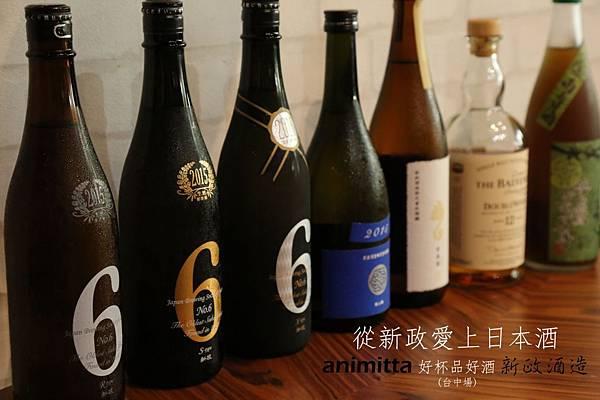 品酒會_170110_0001.jpg