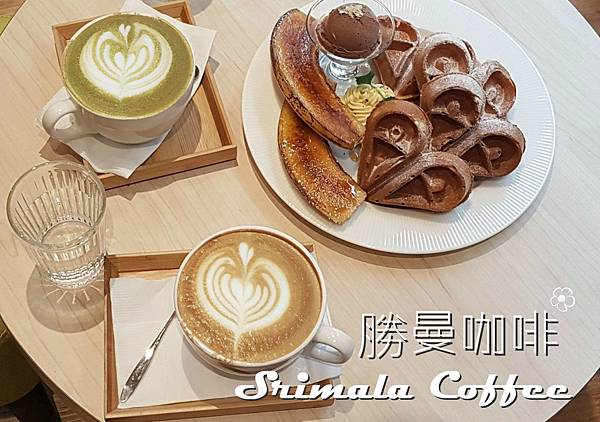 勝曼咖啡_170412_0039_meitu_1.jpg