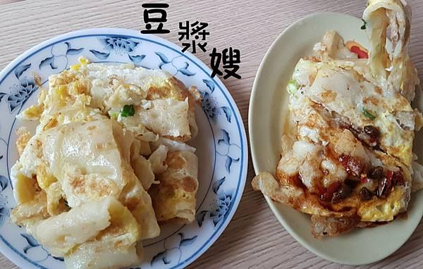 豆漿嫂首圖.jpg