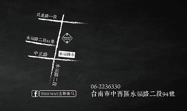 this way 立斯衛地址.jpg