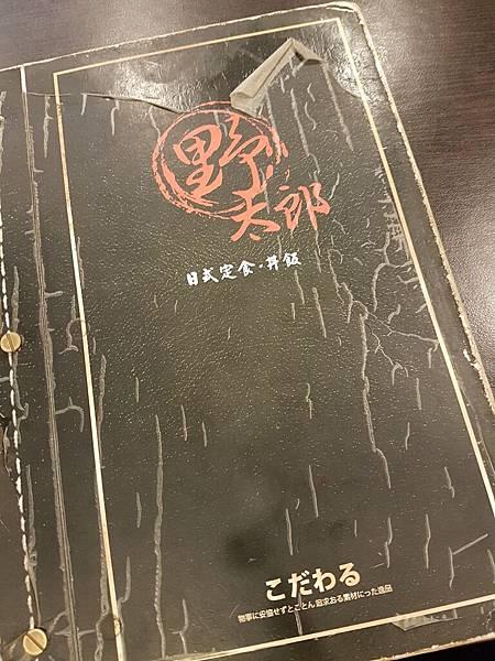野太郎日式丼飯 (25).jpg