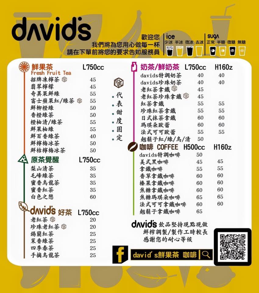 david%5Cs鮮果茶 咖啡菜單.jpg