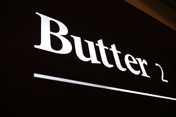 BUTTER2 (11).JPG