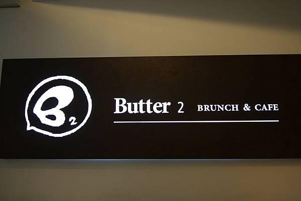 BUTTER2 (34).JPG
