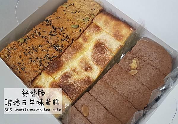 舒藝勝 (22).jpg