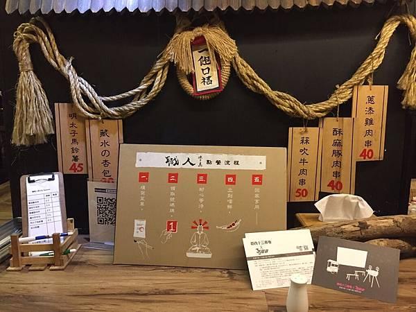台南宵夜推薦燒烤消夜職人燒き鳥Yakitori