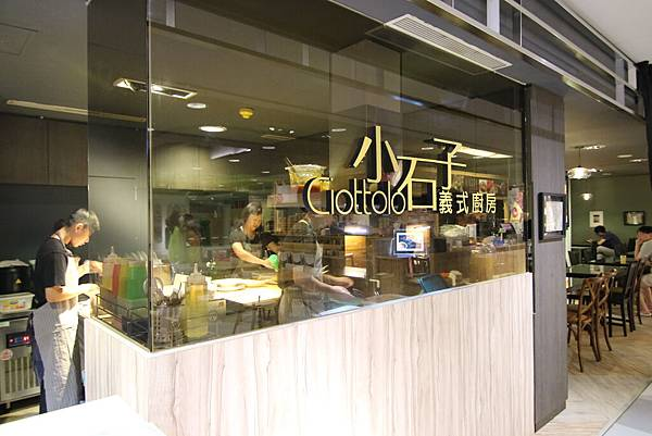 小石子義式廚房 (8).JPG