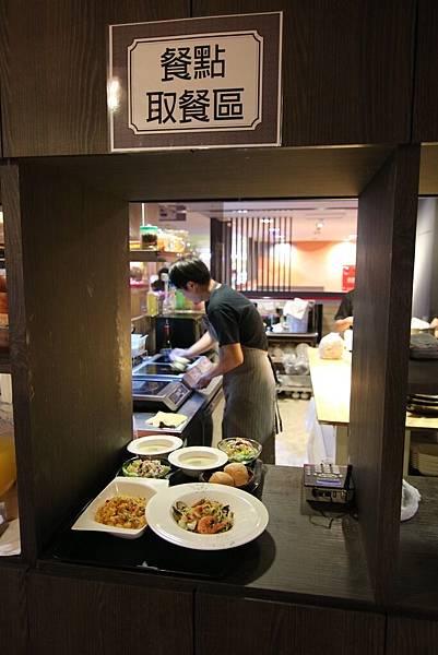小石子義式廚房 (27).JPG