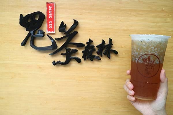 台南飲料外送鬼茶森林台南大成店冬瓜檸檬