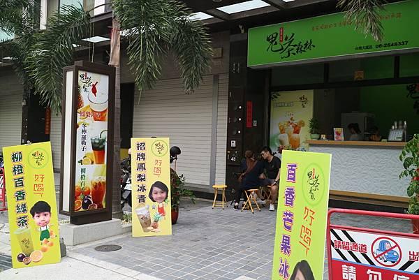 台南飲料外送鬼茶森林台南大成店 (40).JPG