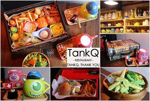 tankq.jpg