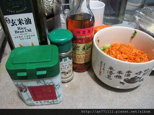 蔬菜蔥油餅 (8)