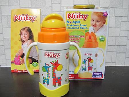 Nuby (3)