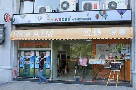 米ATM (1)