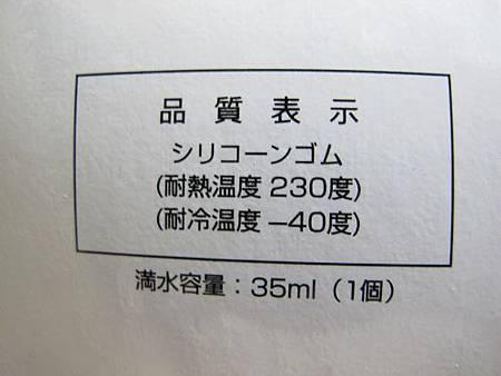 甜甜圈模 (5)