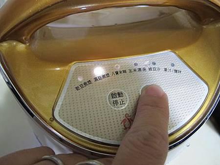 勳風豆漿機 (50).jpg
