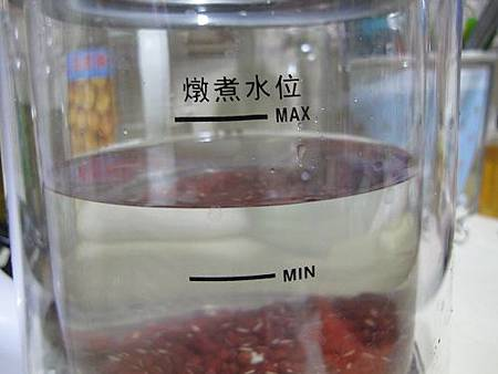 勳風豆漿機 (84).jpg