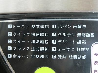 胖鍋 (7).jpg