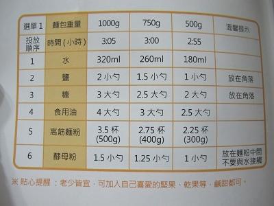 胖鍋 (19).jpg