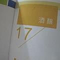 胖鍋 (29).jpg
