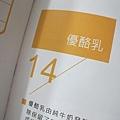 胖鍋 (32).jpg