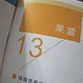 胖鍋 (33).jpg