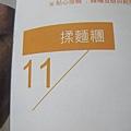 胖鍋 (35).jpg