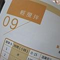 胖鍋 (37).jpg